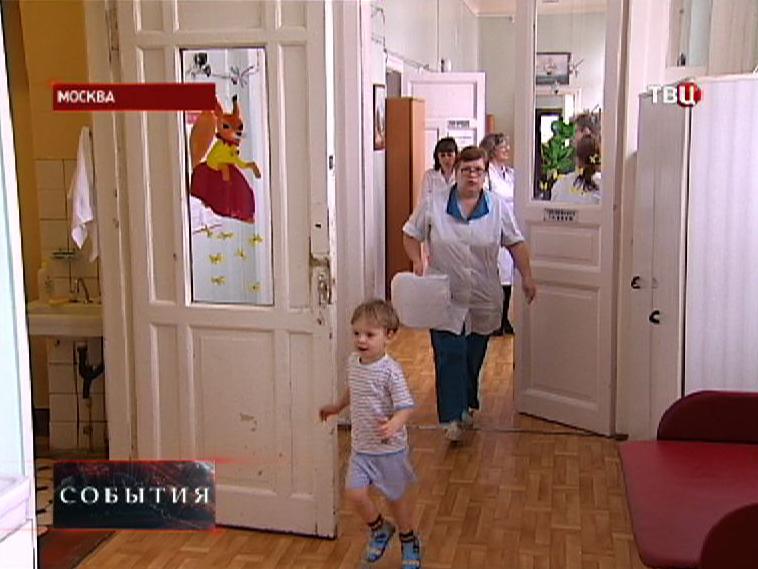 Адрес 9 больницы пермь