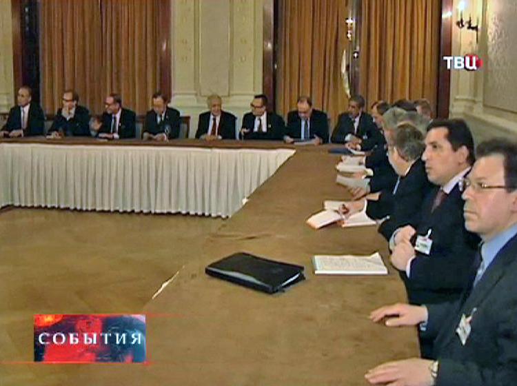 """Международная конференция по сирийскому вопросу """"Женева-2"""""""