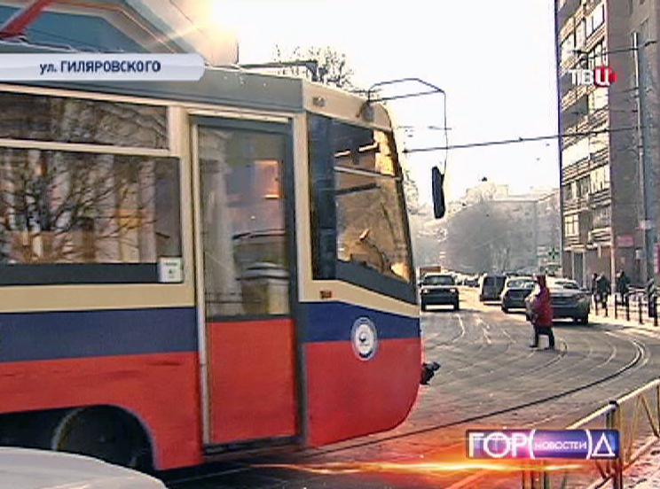 Трамвай на улице Гиляровского