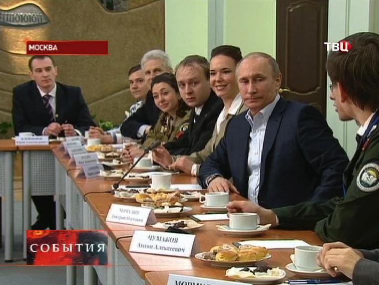 Владимир Путин провел встречу со студентами МИФИ