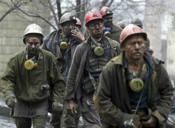 шахта заречная официальный сайт