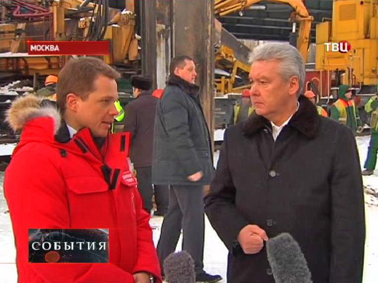 Сергей Собянин и Максим Ликсутов на месте происшествия