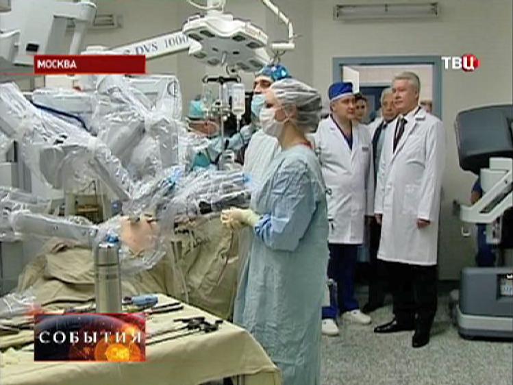 Сергей Собянин осматривает робантизированный хирургический комплекс