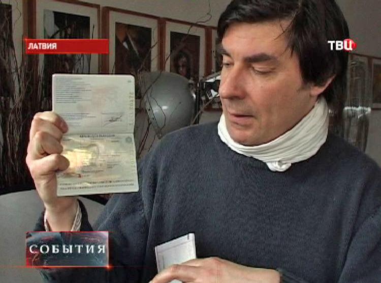 Француз получил латвийский паспорт с измененной фамилией