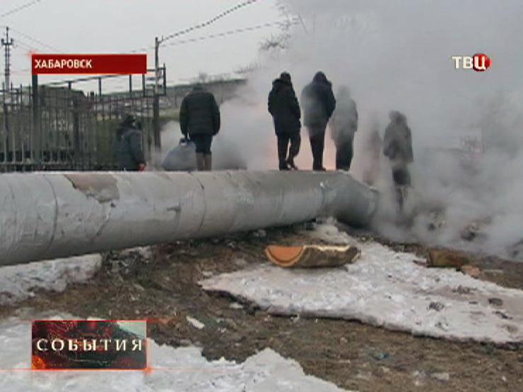 Авария на трубопроводе в Хабаровске