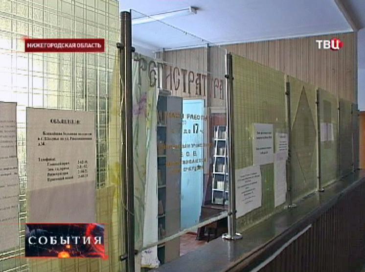 Регистратура в больнице в Нижегородской области