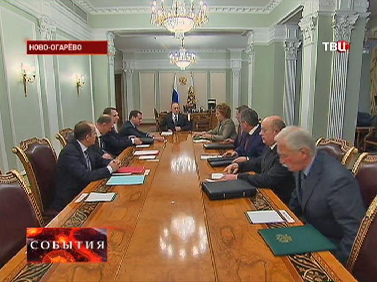 Владимир Путин провёл совещание с постоянными членами Совета Безопасност