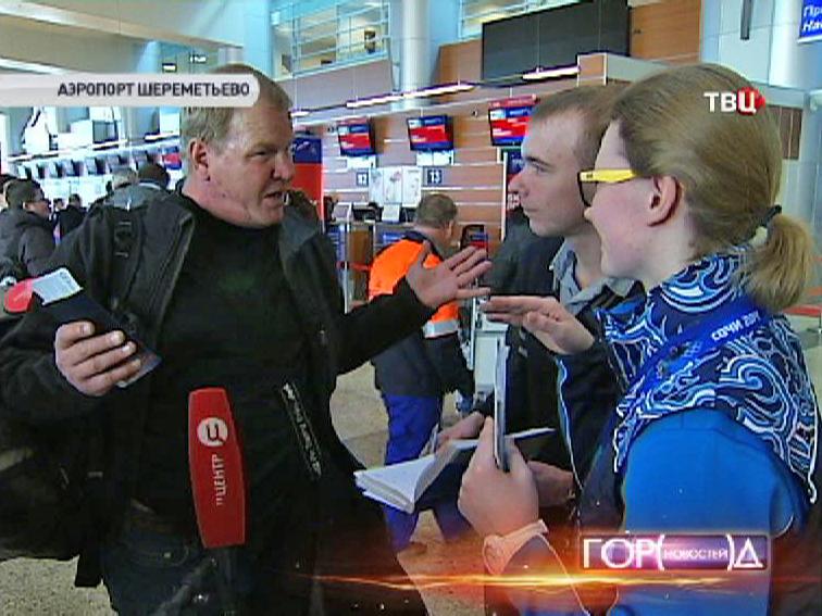 """""""Олимпийские"""" волонтёры встречают иностранцев"""
