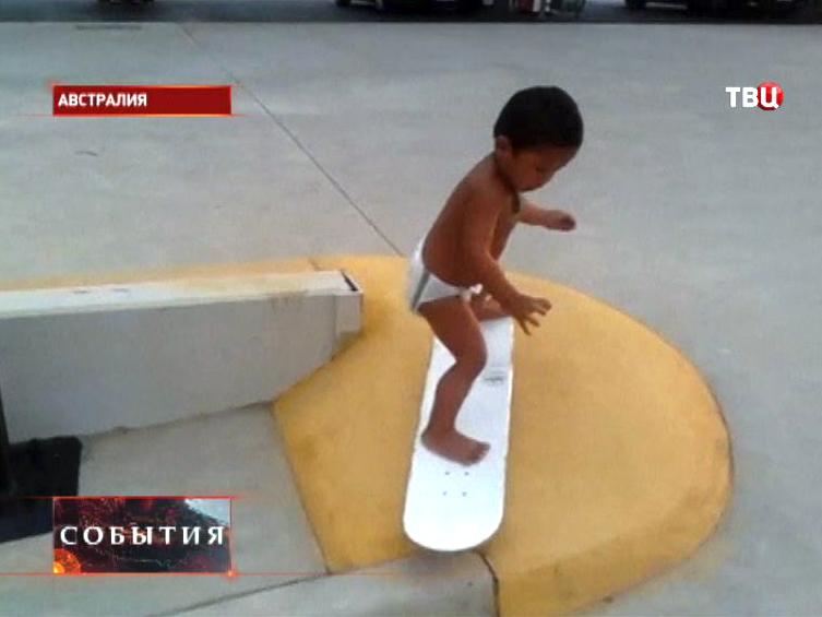 Юный скейтбордист