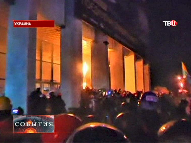 Беспорядки в Киеве. Штурм Украинского дома