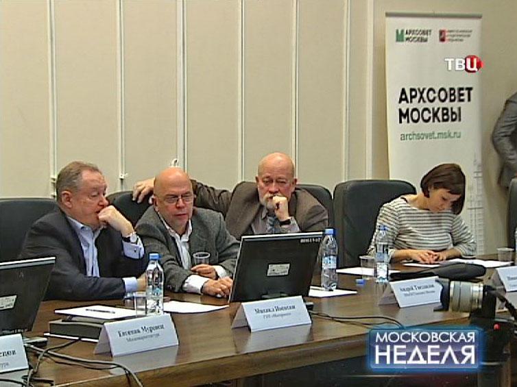 Заседание Архсовета Москвы