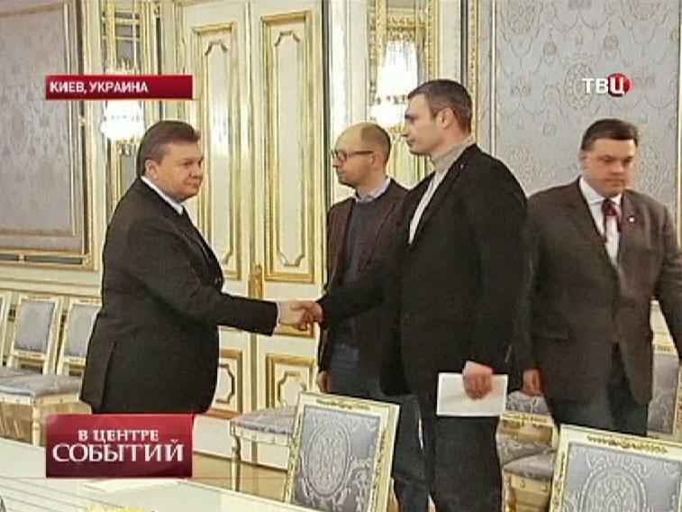 Виктор Янукович встретился с лидерами оппозиции
