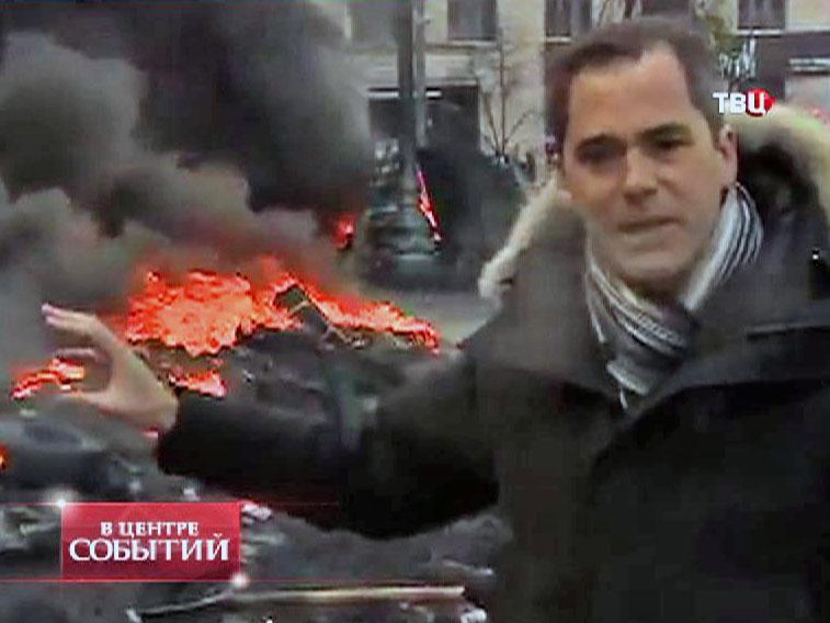Зарубежные СМИ рассказывают о протестах на Украине