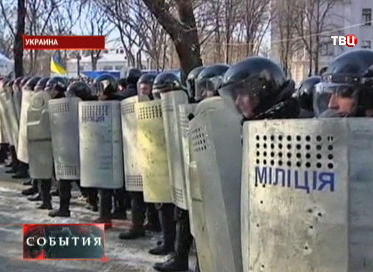Милиция Украины на акции протеста