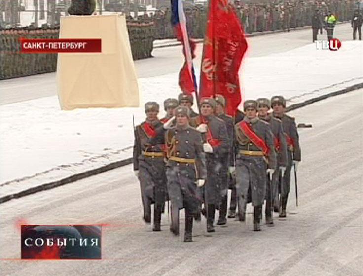 Парад в честь 70-летия снятия блокады