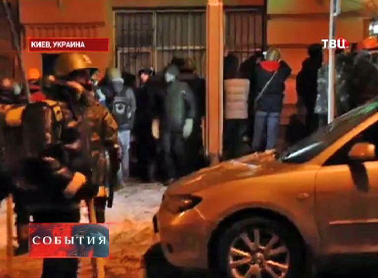 Штурм здания Минюста в Киеве