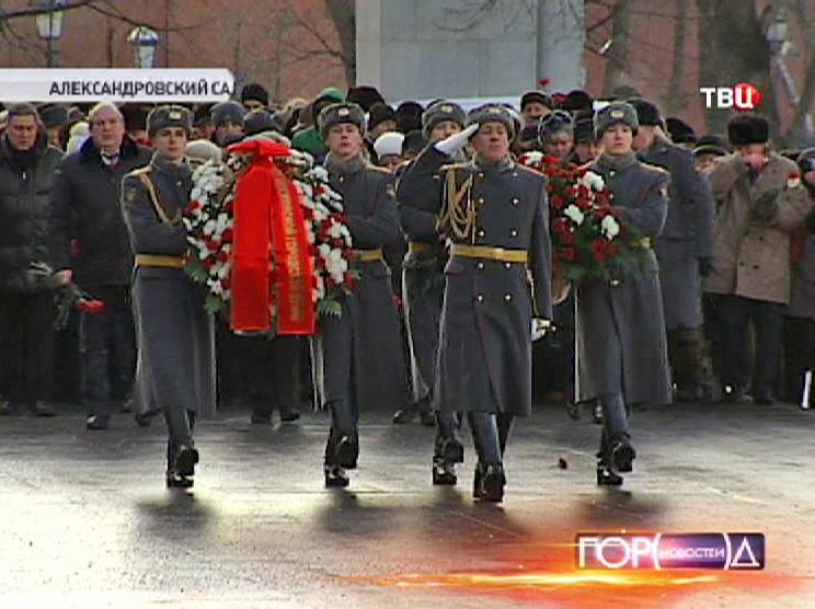 Церемония возложения венков и цветов к Могиле Неизвестного солдата