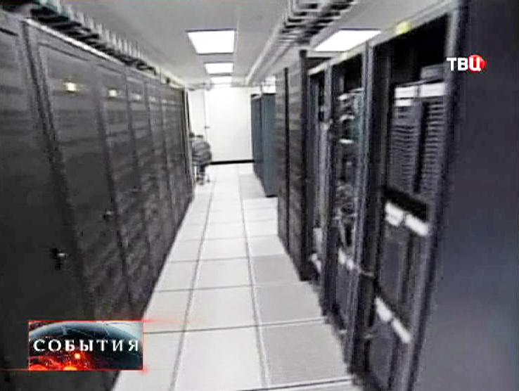 Серверное помещение