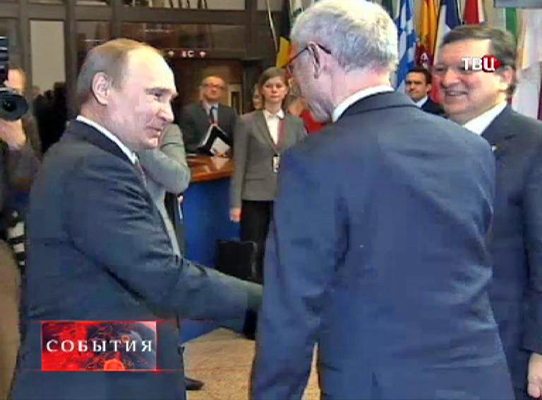 Владимир Путин прибыл в Брюссель