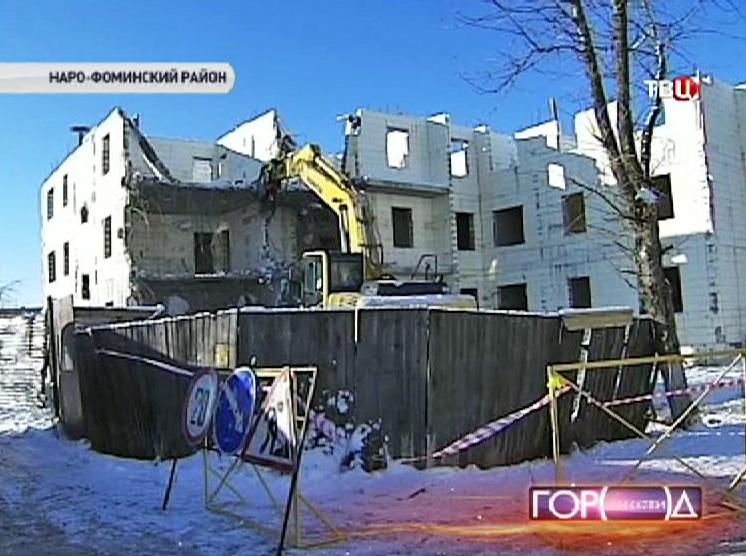 Снос незаконной постройки жилого дома