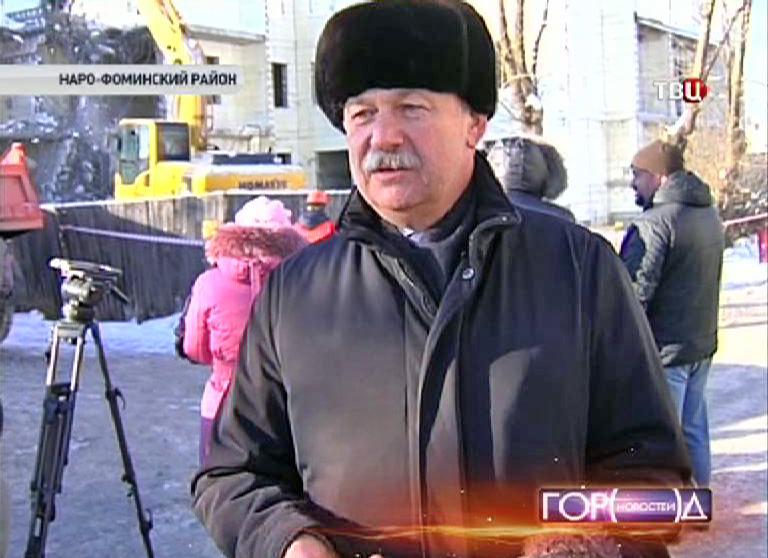 Валентин Николаев - начальник Главгосстройнадзора Московской области
