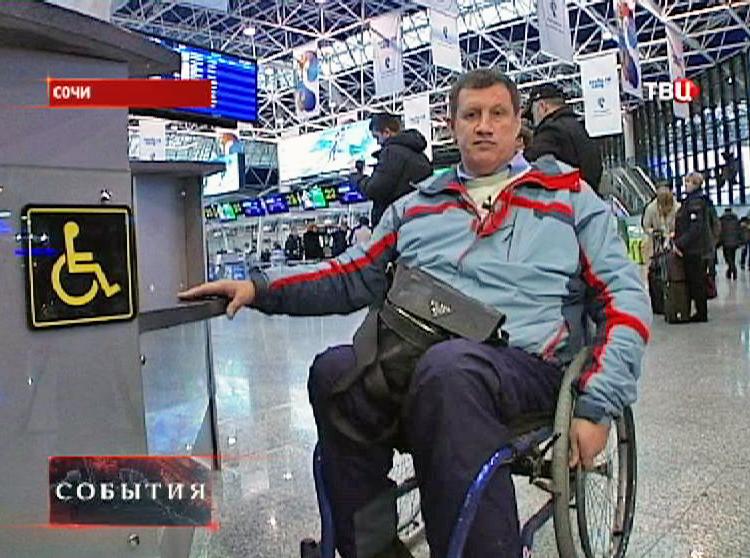 Представитель Всемирной организации здравоохранения Олег Стекольников