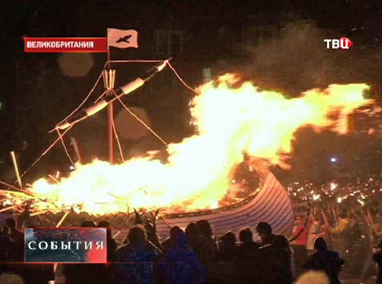 Сожжение деревянной ладьи