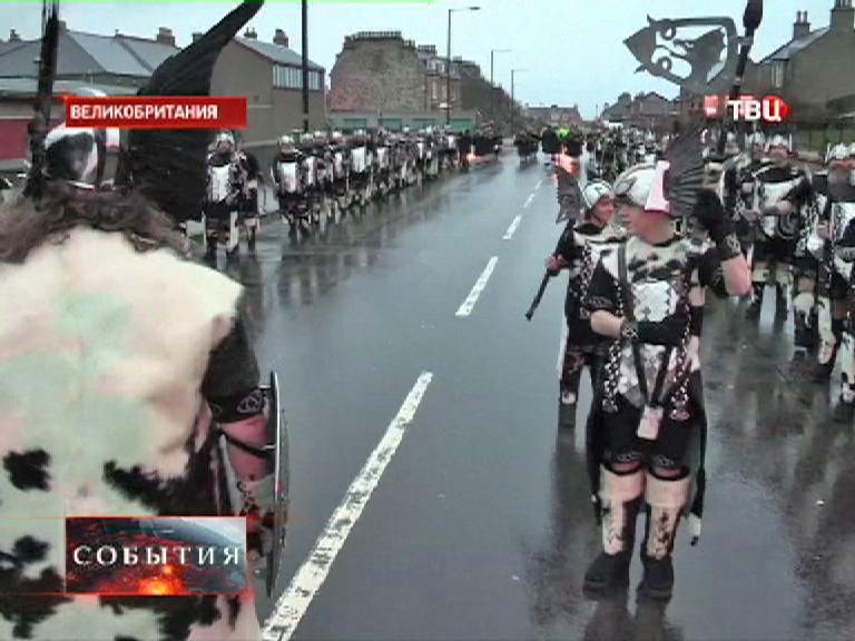Парад викингов в Шотландии