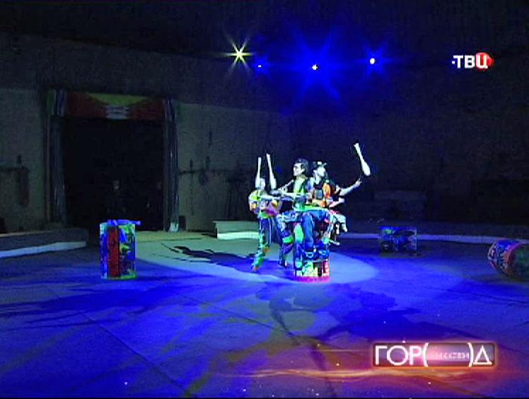 Артисты репетируют цирковое выступления