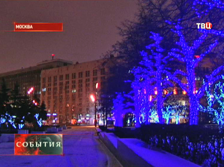Холода в Москве