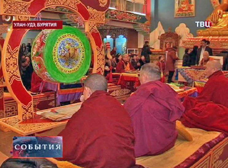 Буддисты готовятся встретить Новый год