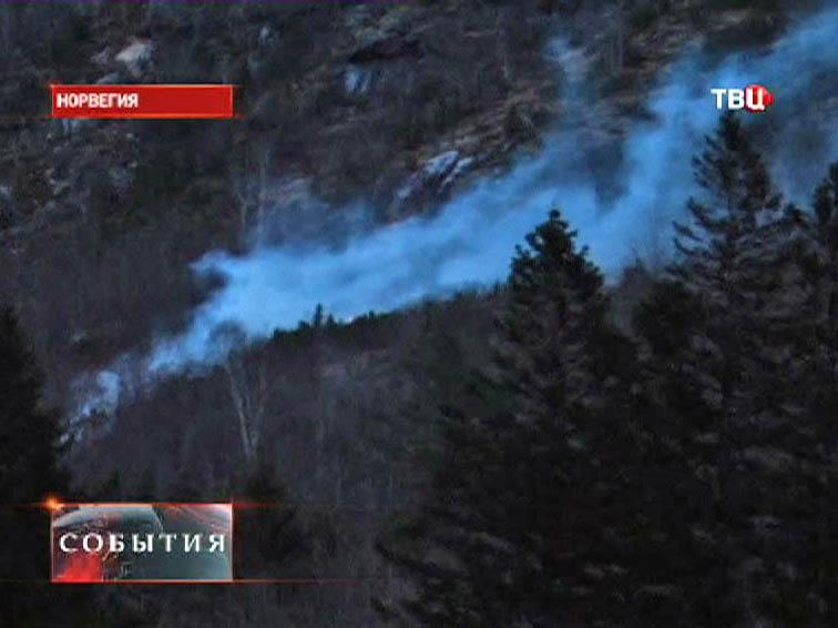 Пожар в Норвегии