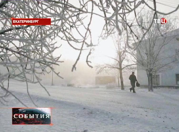Морозная погода в Екатеринбурге