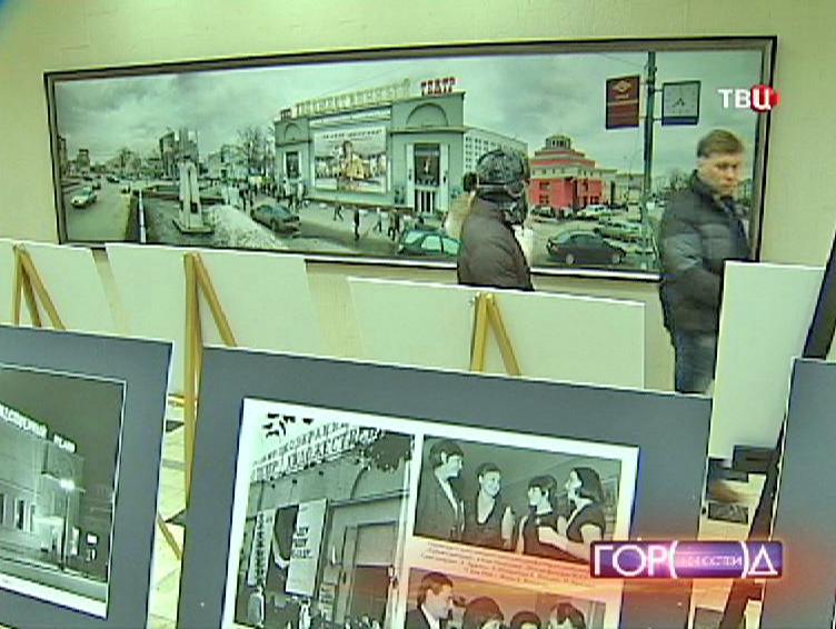Выставка картин из золотого фонда кинотеатра
