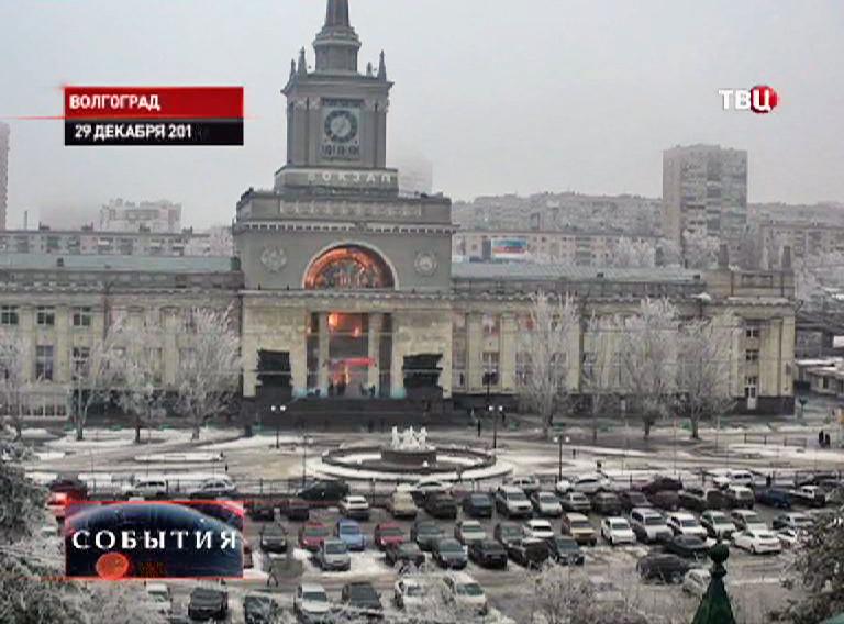 Взрыв на вокзале в Волгограде