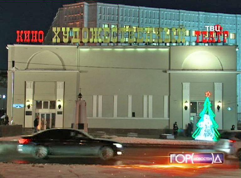 новости мира кинотеатра бобруйск