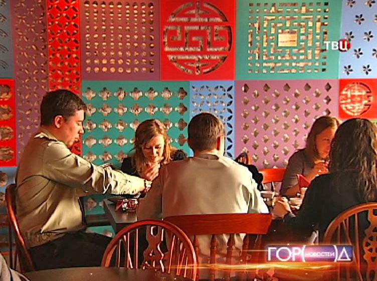 Посетители ресторана