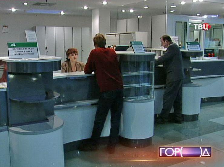 Клиенты в банке