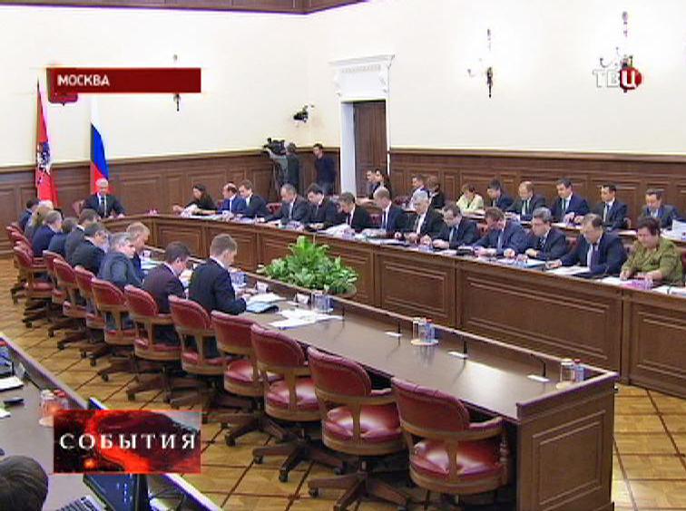 Оперативное совещание в правительстве Москвы