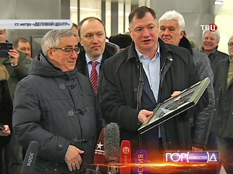"""Открытие станции метро """"Деловой центр"""""""