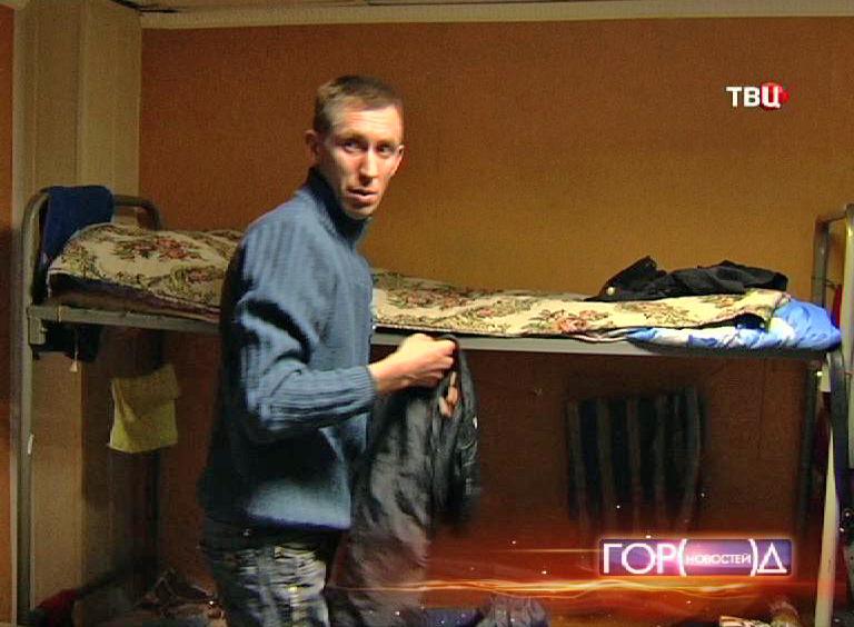 Житель общежития