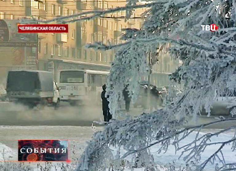 Морозная погода в Челябинской области