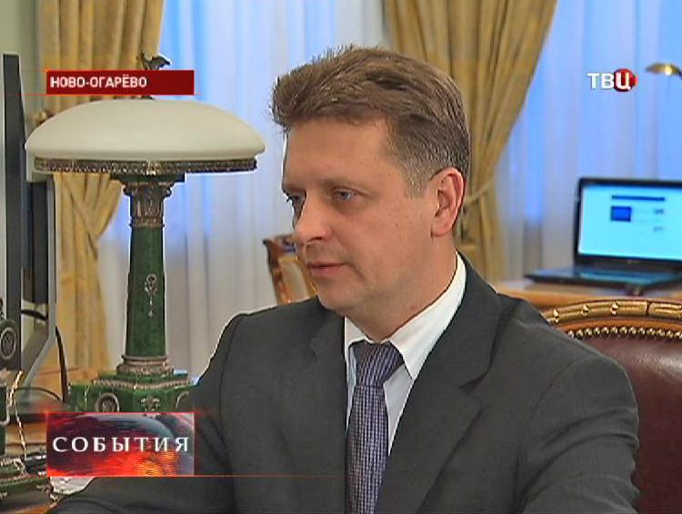 Министр транспорта - Максим Соколов