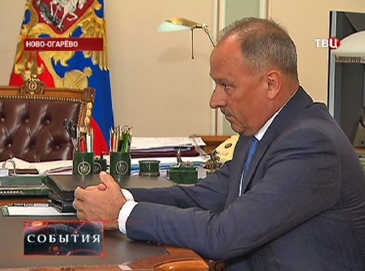 Глава Внешэкономбанка -  Владимир Дмитриев