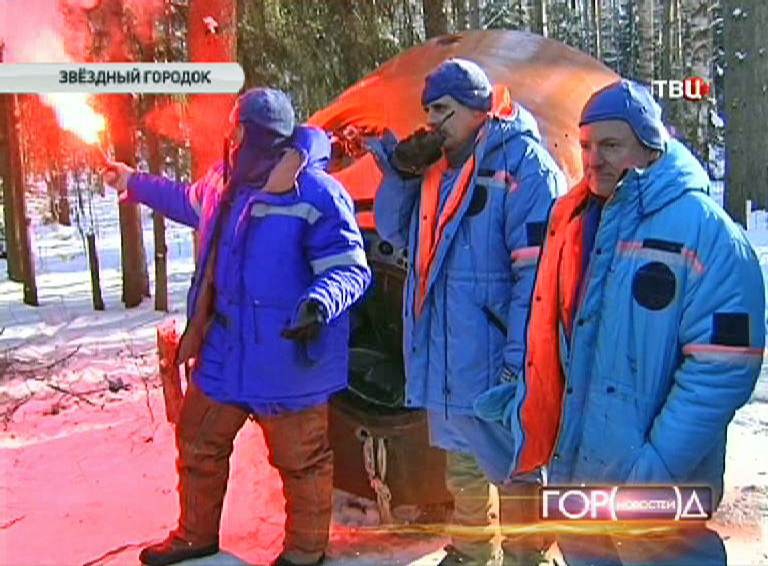 Испытание морозом экипажа экспедиции на МКС