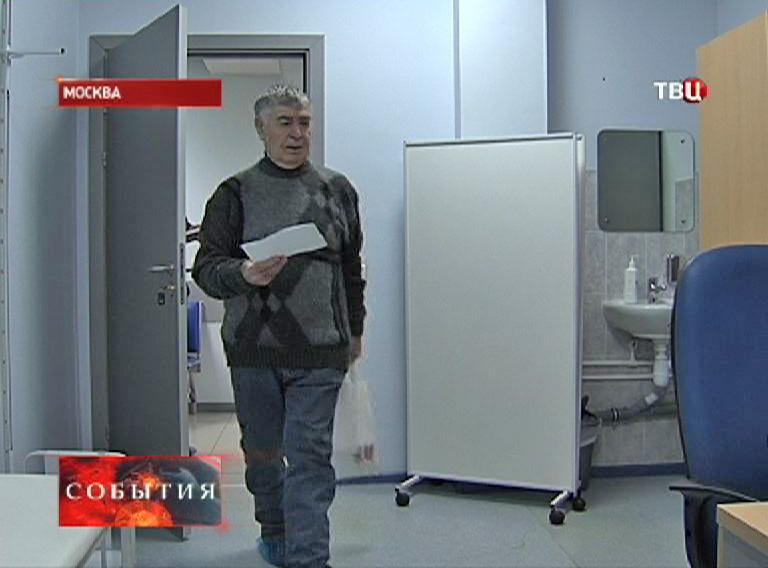 Пациент в поликлинике