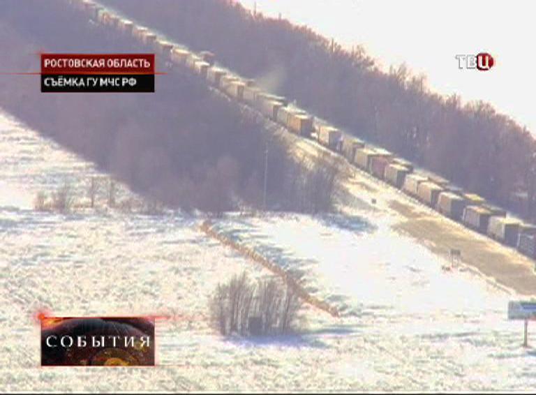 Автомобильная пробка на трассе М-23
