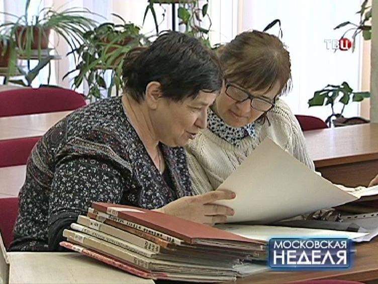 Посетители столичного архива