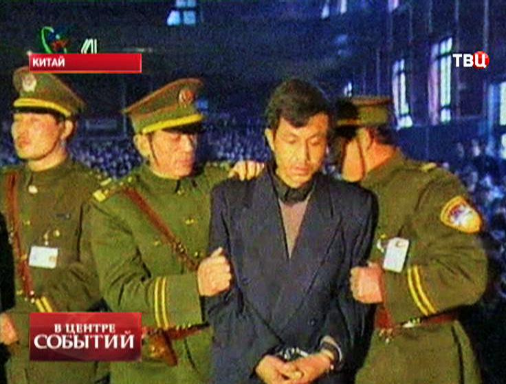 Арест чиновника