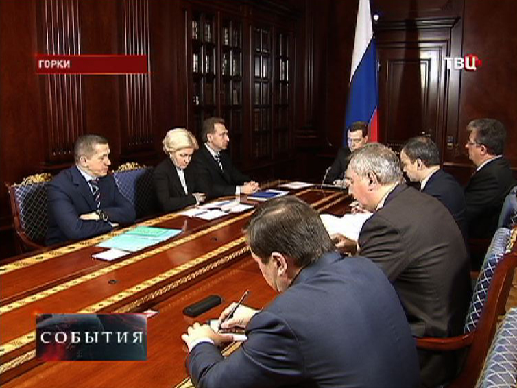 Дмитрий Медведев провел совещание с вице-премьерами